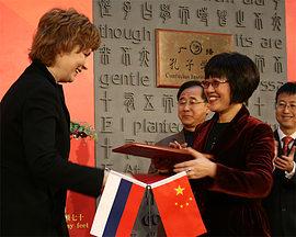 О проекте Школа Конфуция в Екатеринбурге