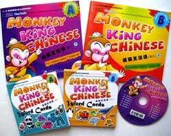 Китайский с королем обезьян