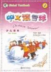 Учебник китайского для детей Snowball Vol 1