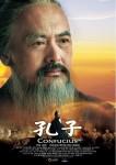 Disc Конфуций