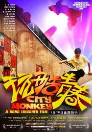 Disc City Monkey. Городские обезьянки