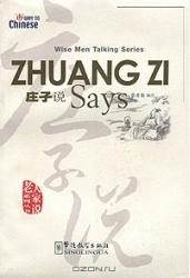 Wise Men Talking Series Zhuang Zi Says