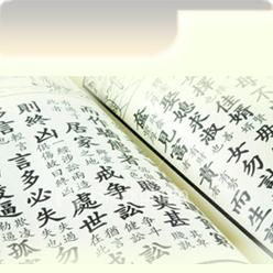 kitajskij-yazyk