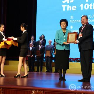 Награждение Шанхай 2015 2
