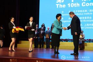 Награждение Шанхай 2015