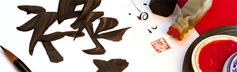 calligrafiya