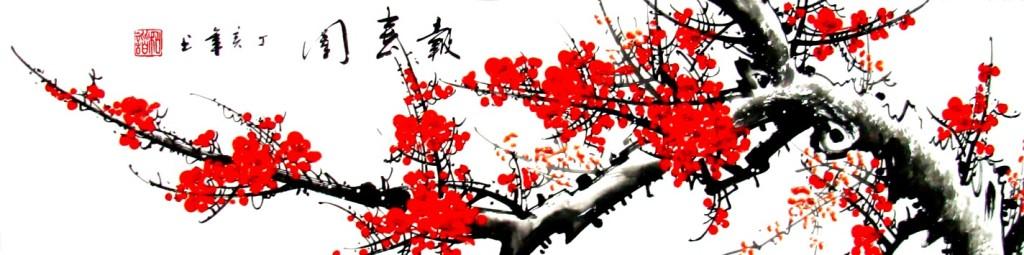 plum-blossom-art-slide-1